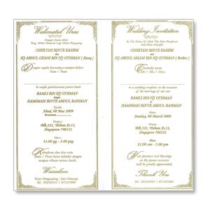 Malay Wedding Invitation Template Best Custom Invitation